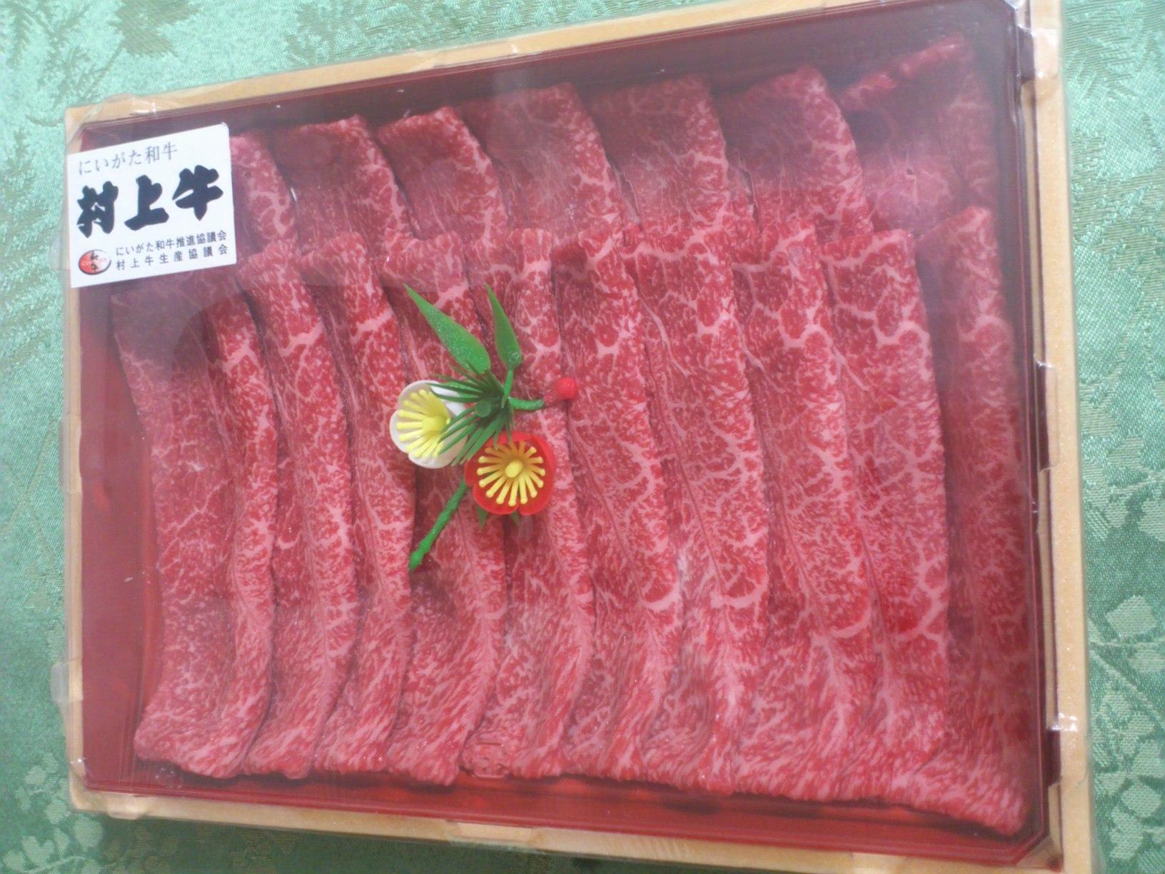美しい肉。